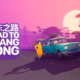 Road to Guangdong foi lançado para Switch, Xbox e PS4